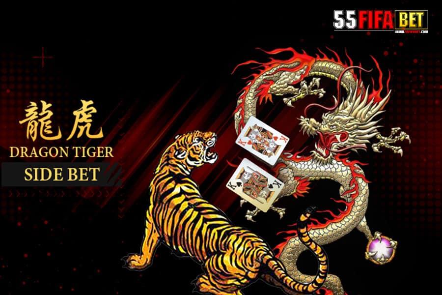 เกม ไพ่เสือมังกร