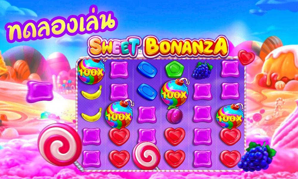 Sweet Bonanza ออนไลน์
