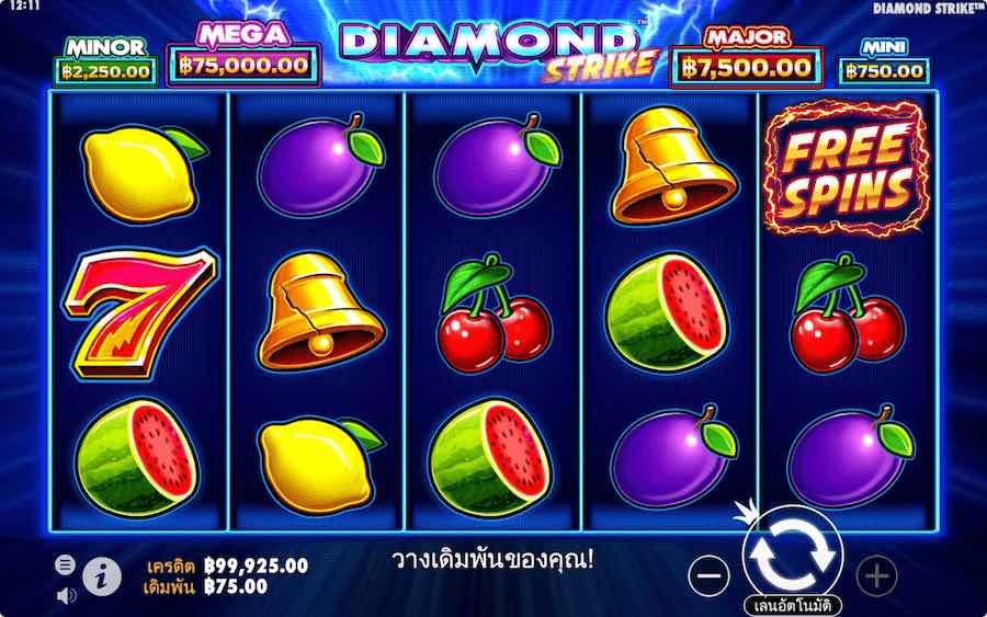 Diamond Strike -วงล้อ